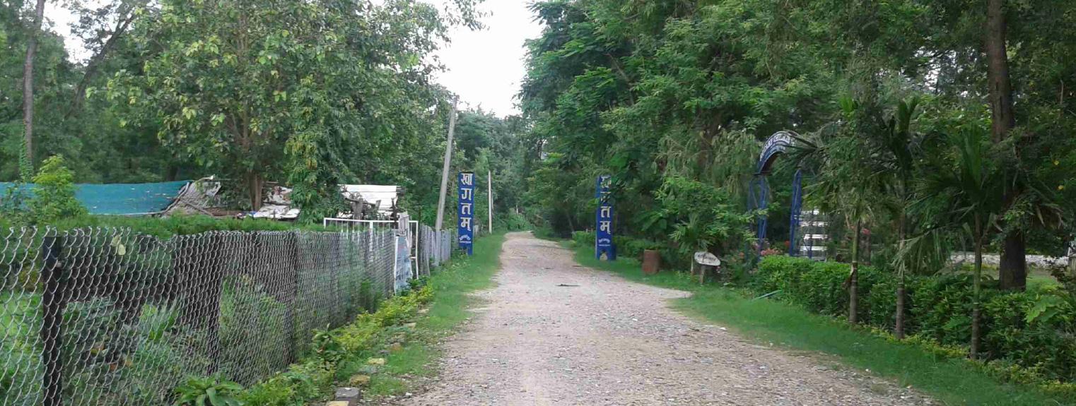 Shankarnagar-Ban-Bihar-and-Research-Center.jpg