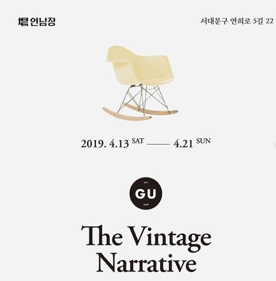 Screen Shot 2019-04-30 at 1.12.31 PM.png