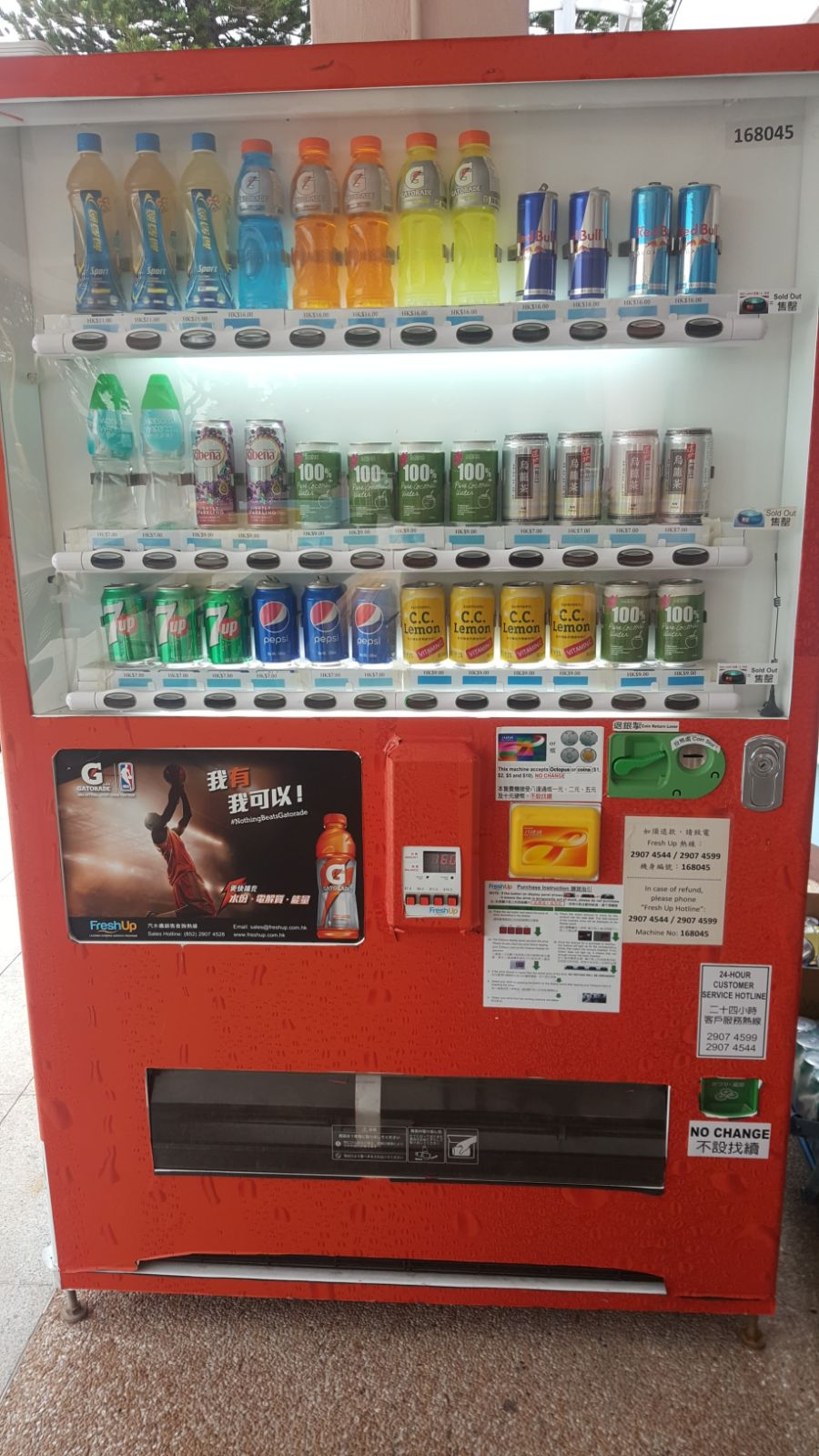 Freshup, vending machine hk, food, beverage, smart retail, convenient, vending services, LCSD