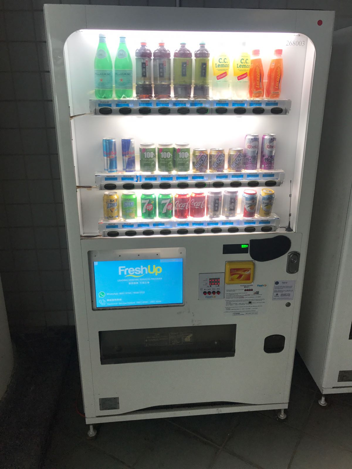 Freshup, vending machine hk, interactive, food, beverage, smart retail, convenient, vending services, professional, universities, HKUST, college