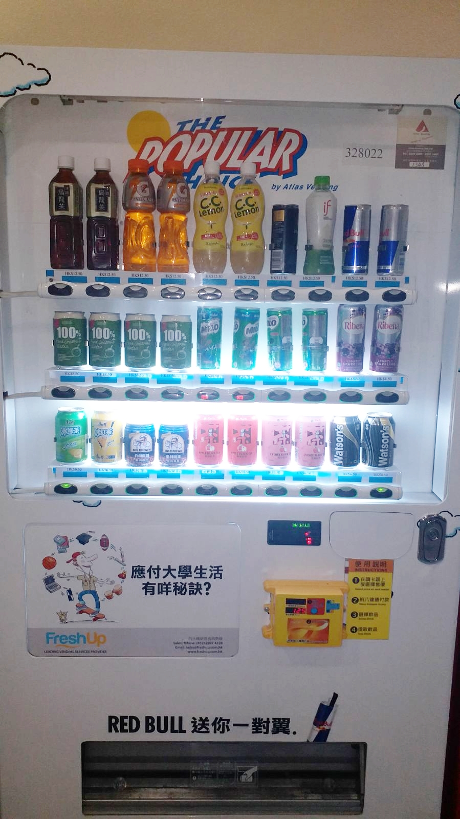 Freshup, vending machine hk, interactive, food, beverage, smart retail, convenient, vending services, professional, universities, HKBU, college