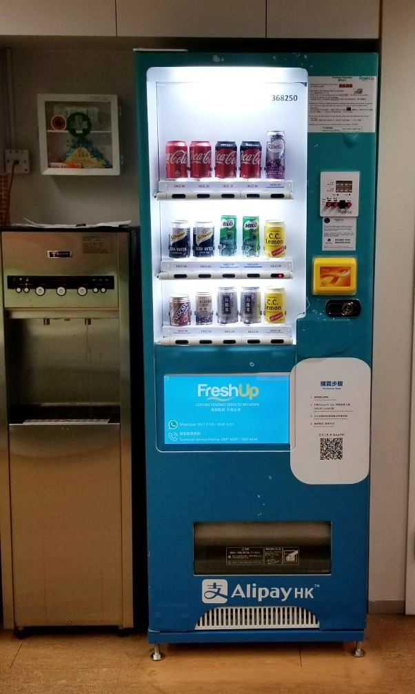 Freshup, vending machine hk, interactive, food, beverage, smart retail, convenient, vending services, professional, corporations, Alibaba