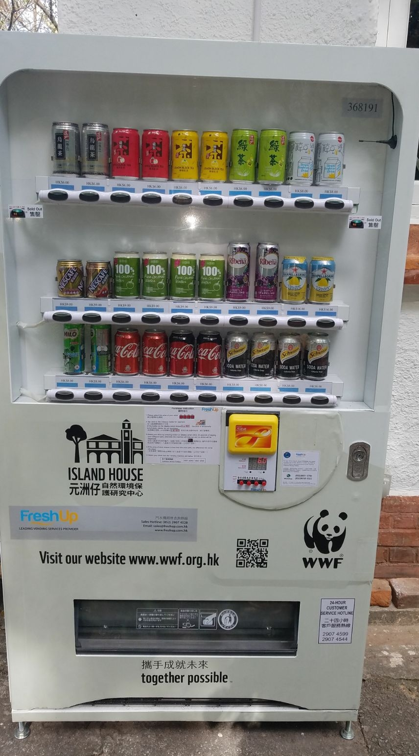 Freshup, vending machine hk, interactive, food, beverage, smart retail, convenient, vending services, professional, corporations, WWF
