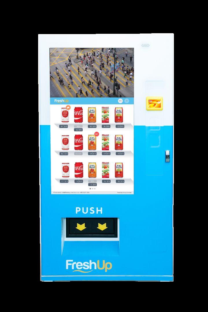 Full Screen Vending Machine Hong Kong FreshUp.png