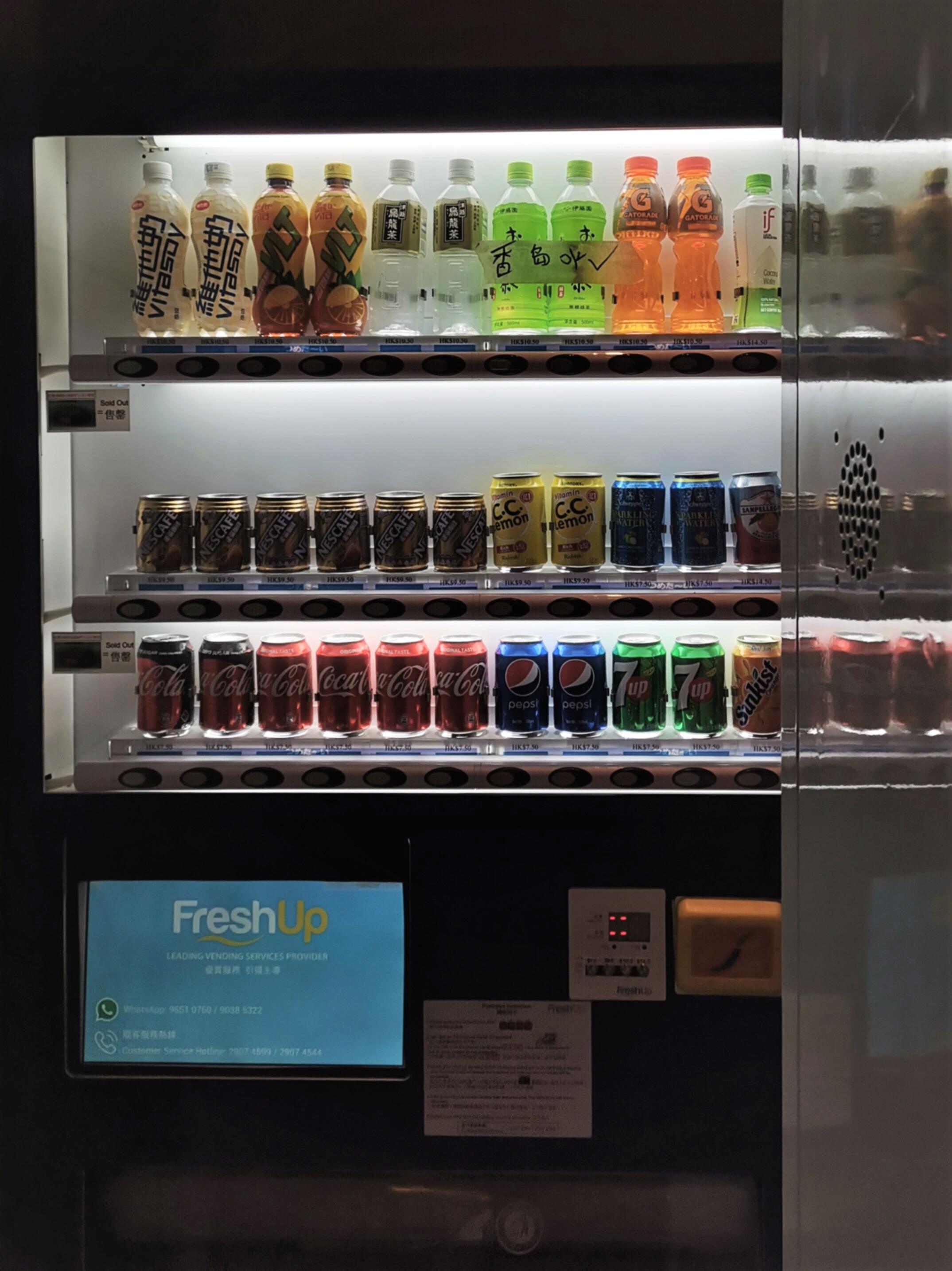 Vending+Machine+FreshUp.jpg