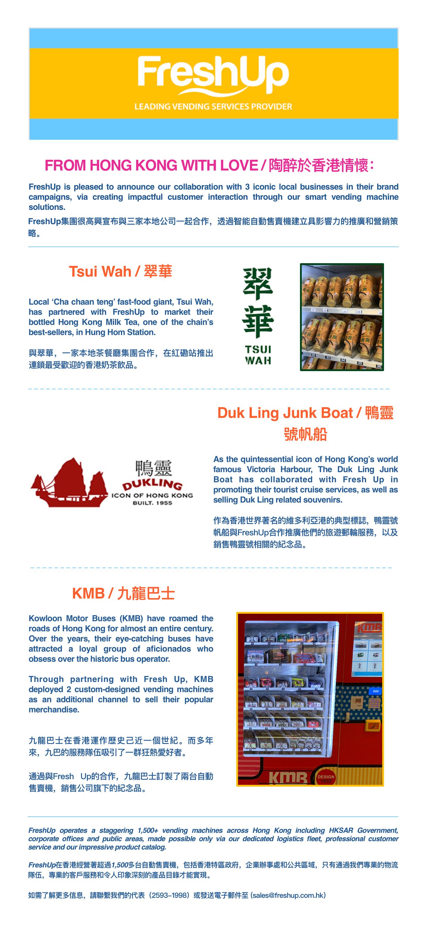 final june newsletter.png