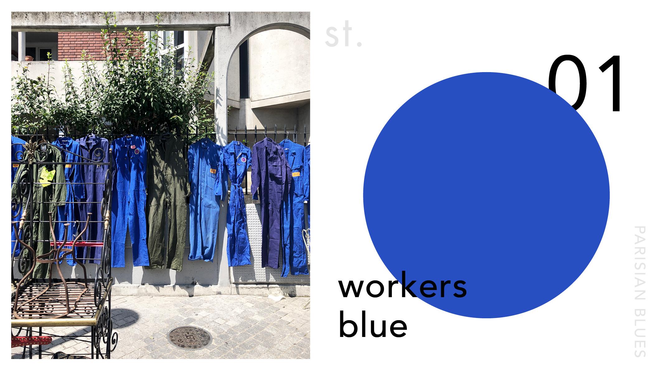 St.clement.creative.design.studio.brisbane.colour.palette.blue..jpg