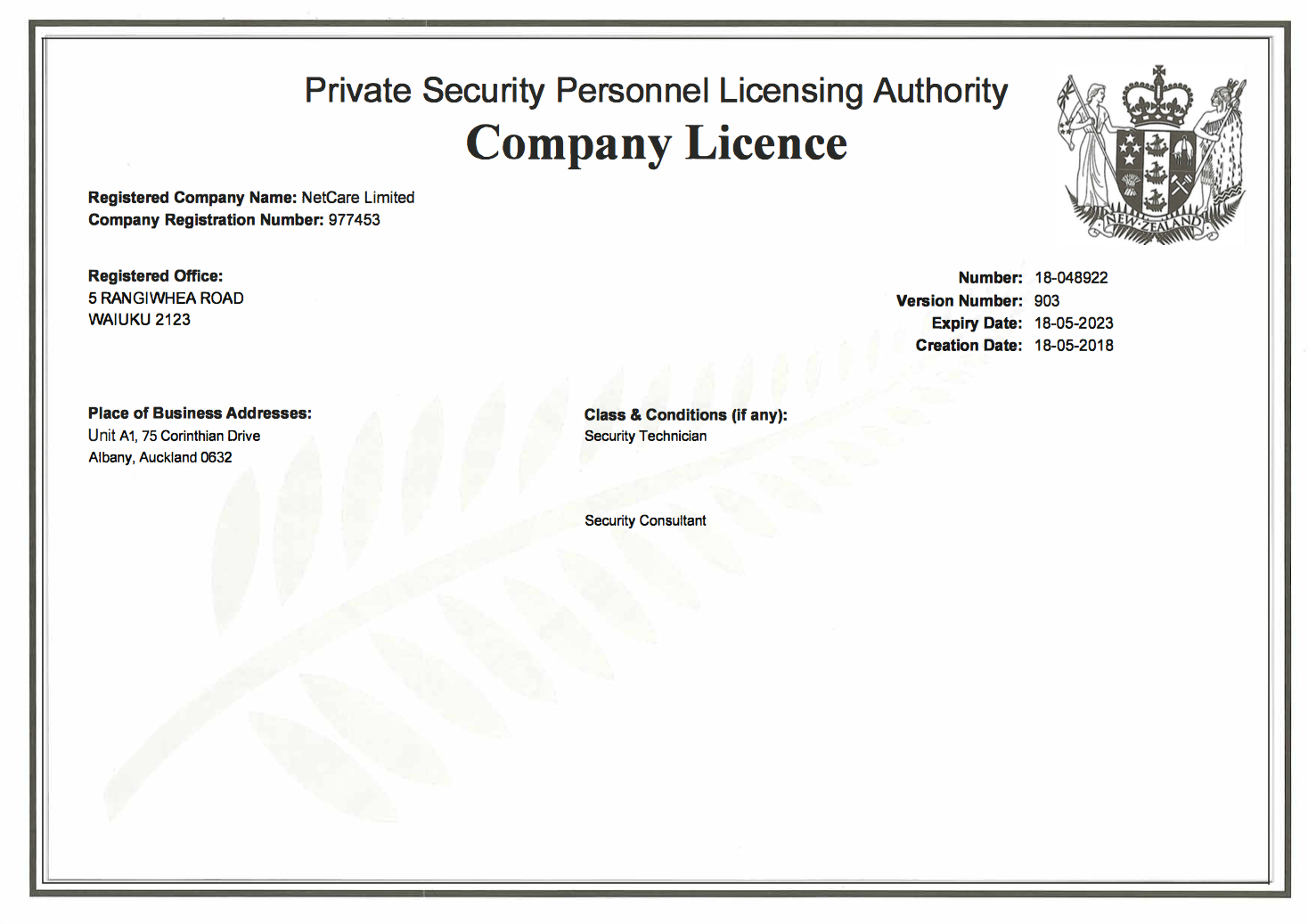 netcare-security-license.png