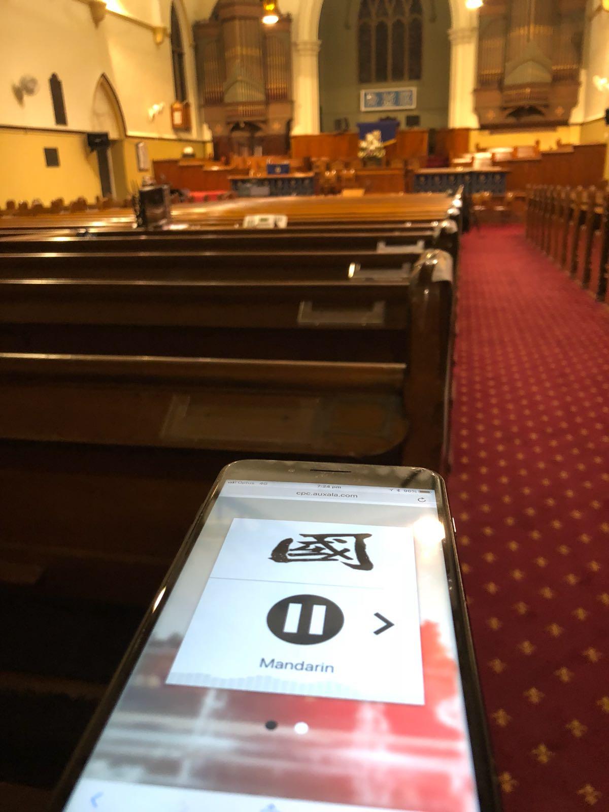 Use Case_Chinese Presbyterian Church_2.jpg