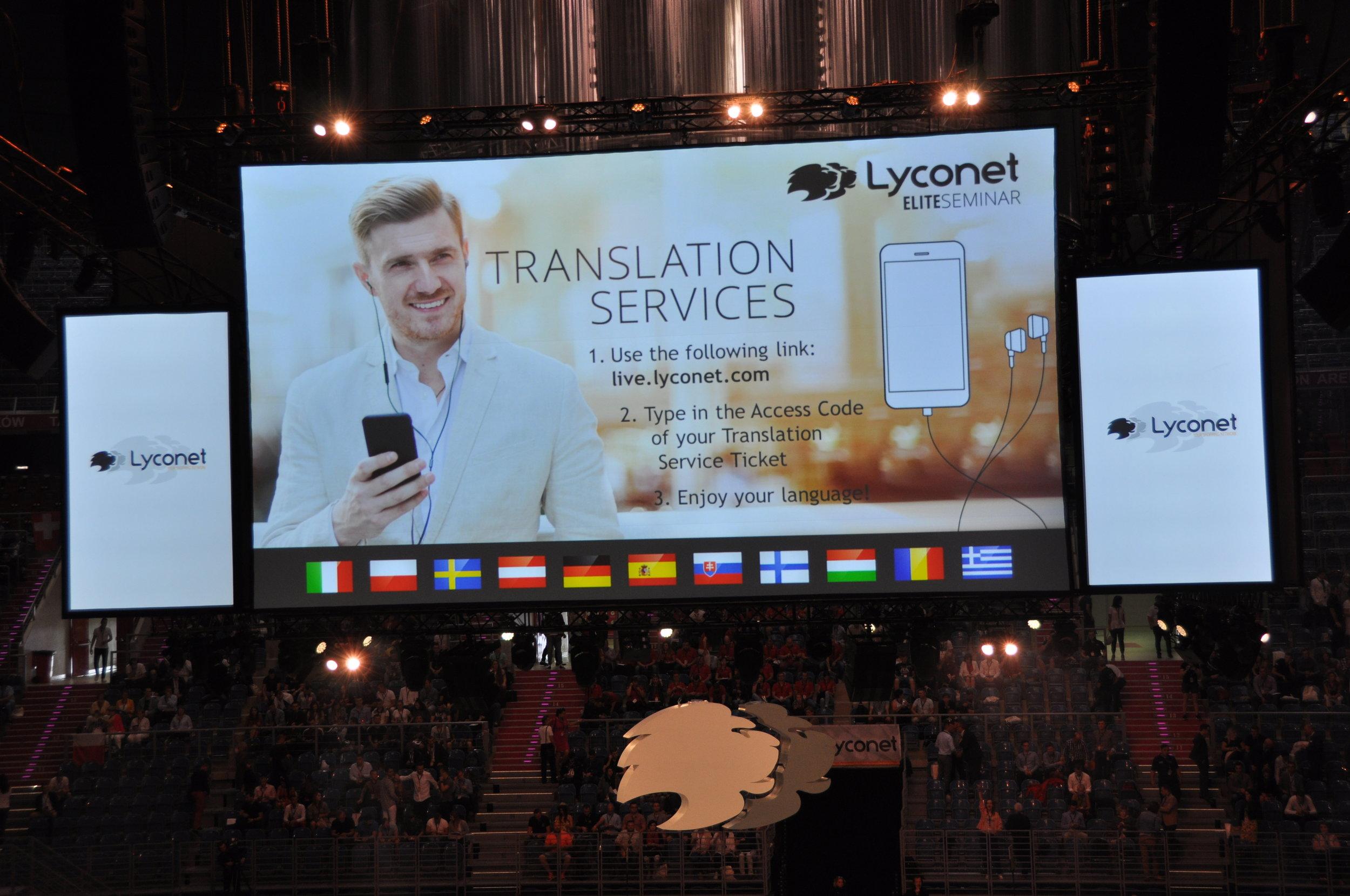 guest information screen