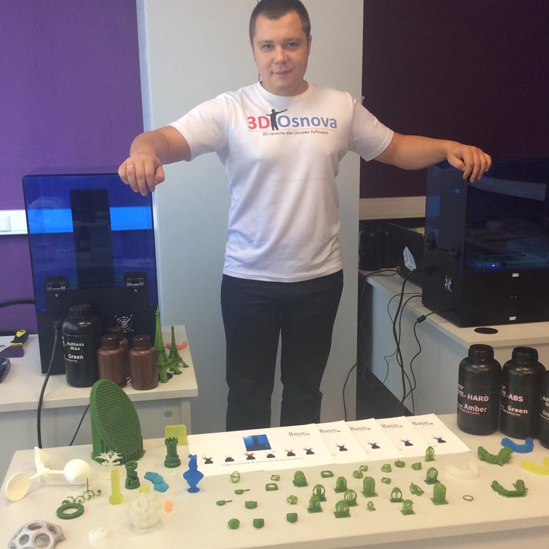 OMaker-俄羅斯經銷商-3D Osnova