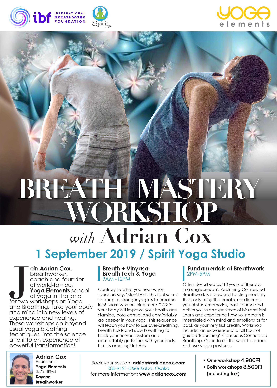 190729 Breath Mastery -
