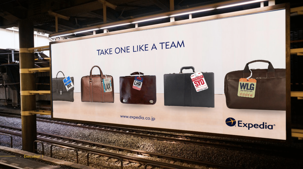 SILVER | TAKE ONE LIKE A TEAM   Brief 6 (February): Encourage Japanese people to take their allotted vacations and book their trips on Expedia. View the full idea  here