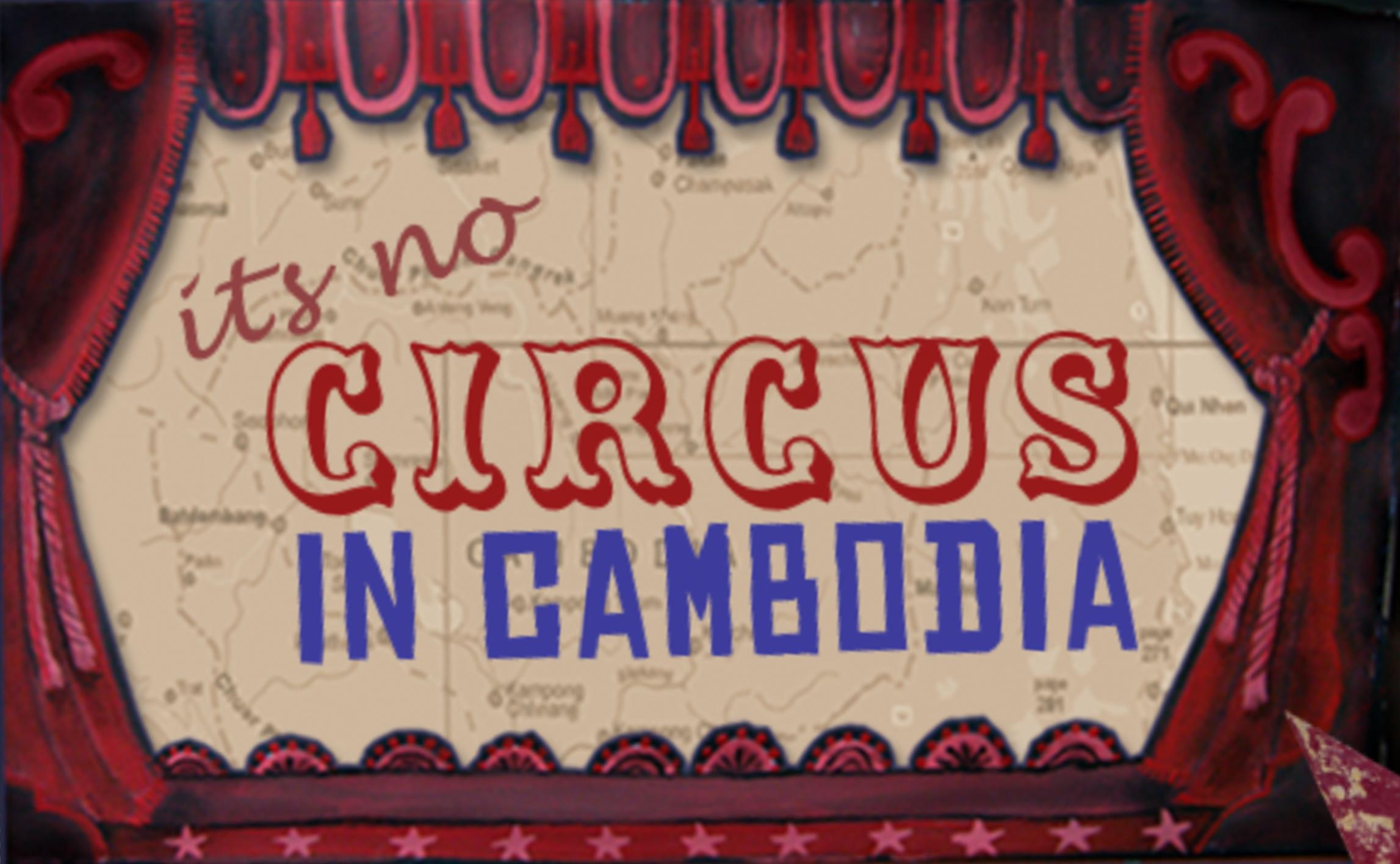 circus graphic.jpg
