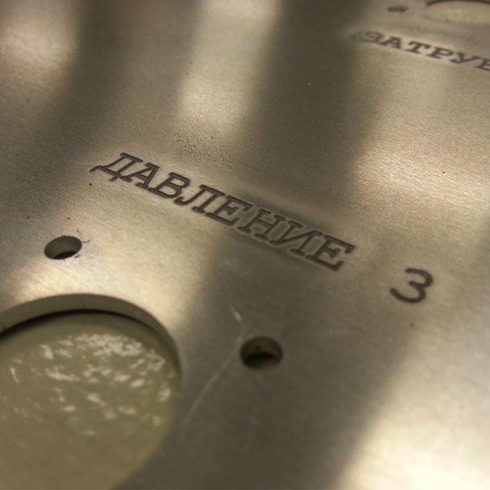 custom metal engraving