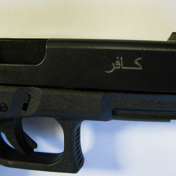 glock-1.jpg