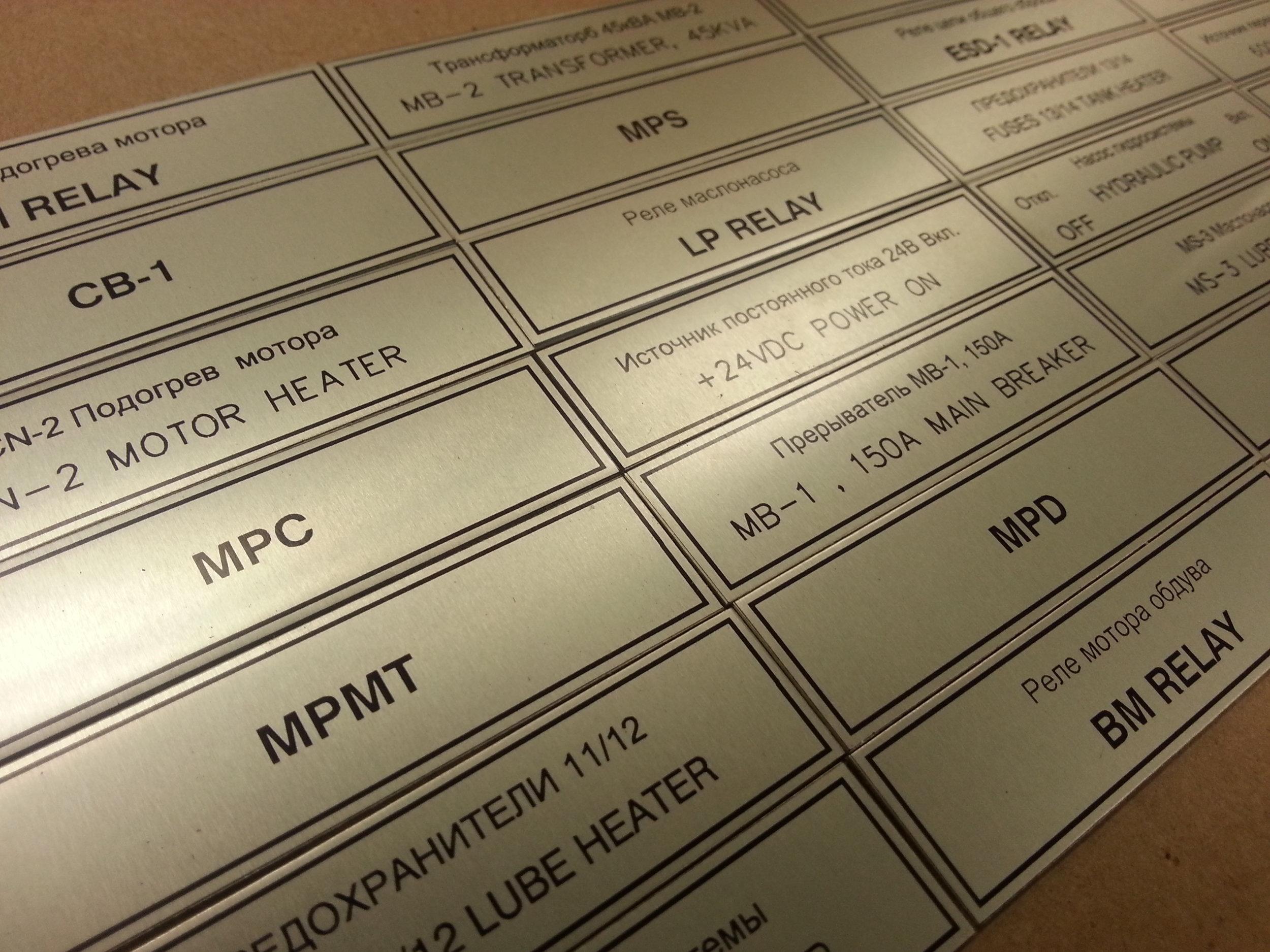 Metalphoto Tags - Aluminum Tags - Metalphoto Plates - Aluminum Plates - Industrial Metalphoto - Industrial Plates - Industrial Tags
