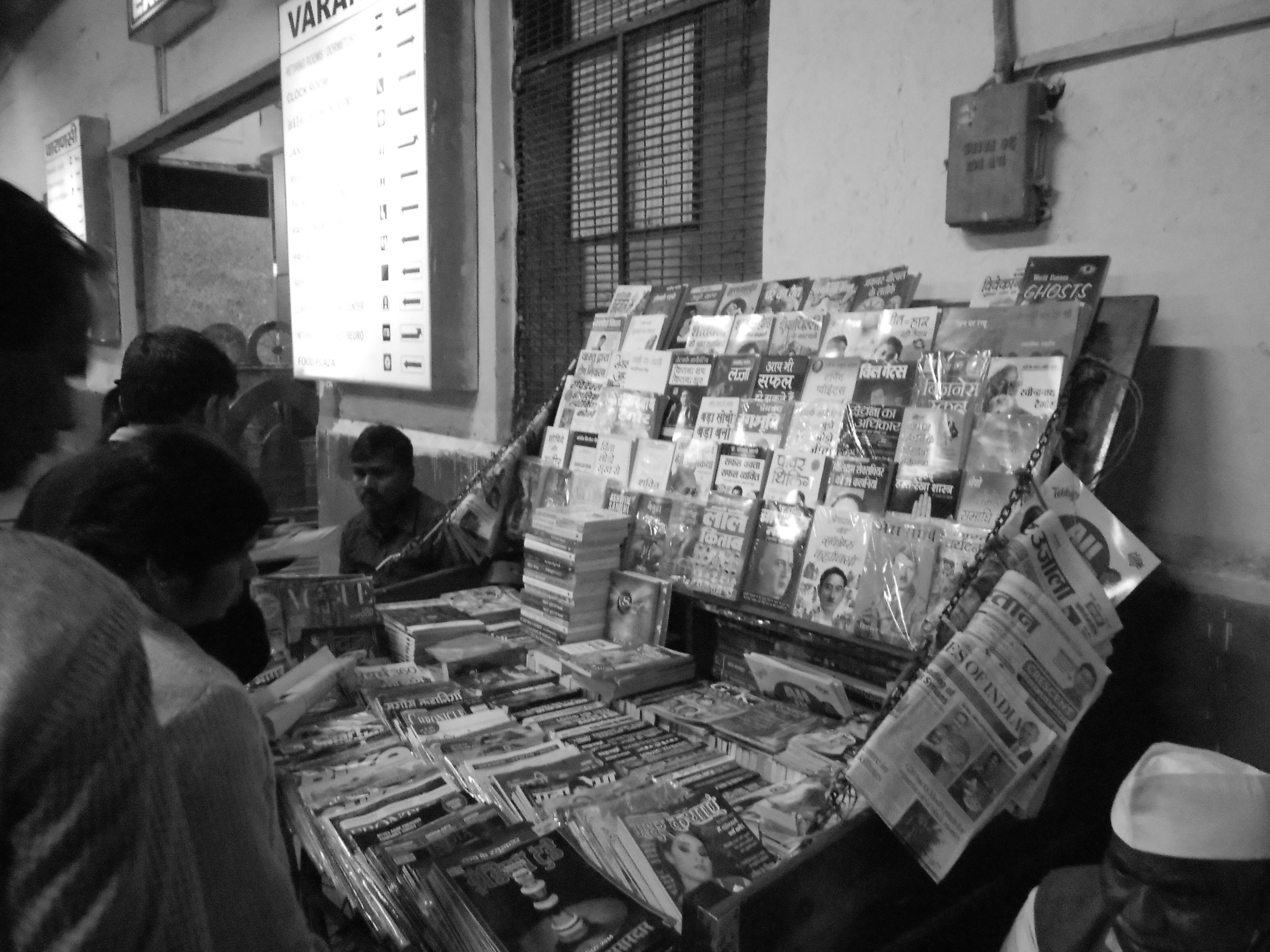 Ajmeri Gate reads