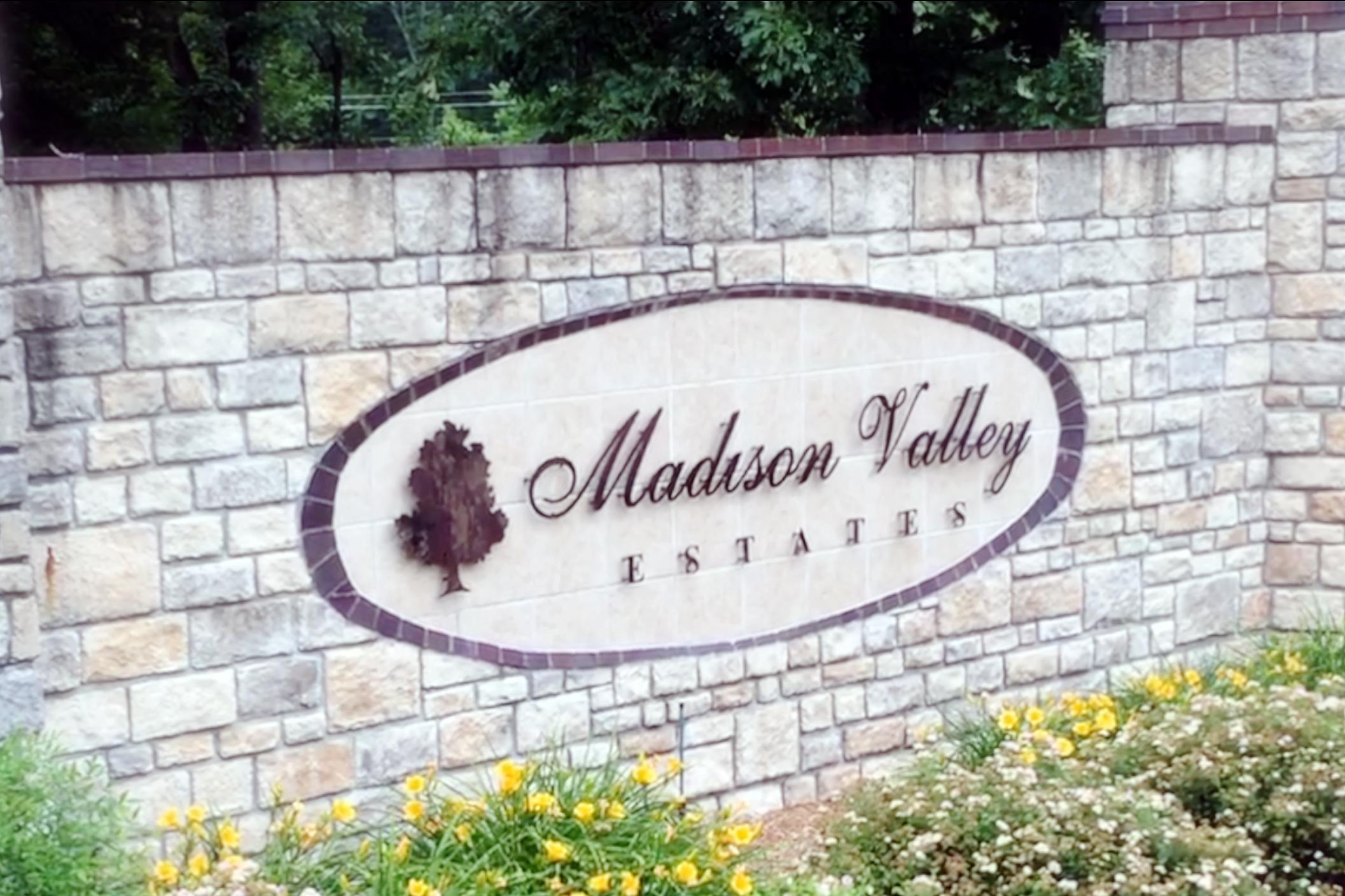 MVE Entrance Sign