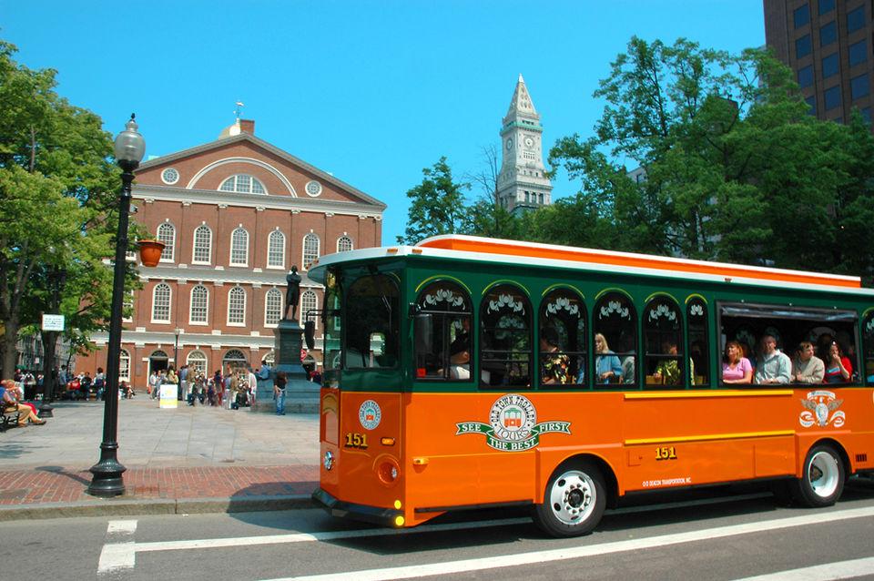 Boston_Trolley.jpg