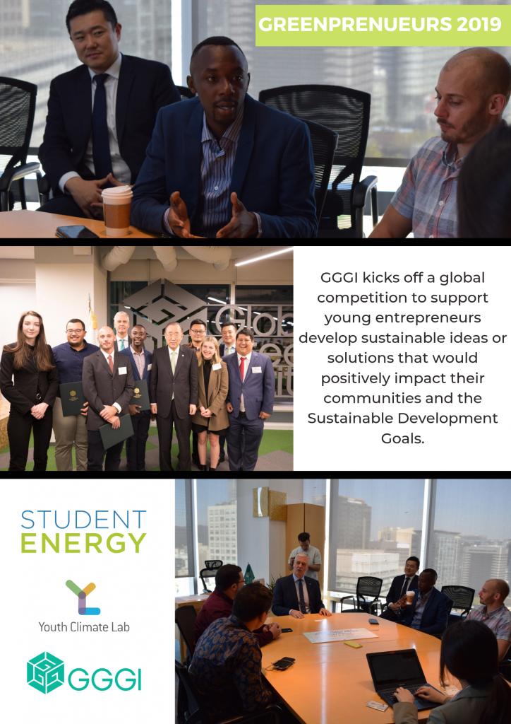 GGGI 2019 Press Release.png