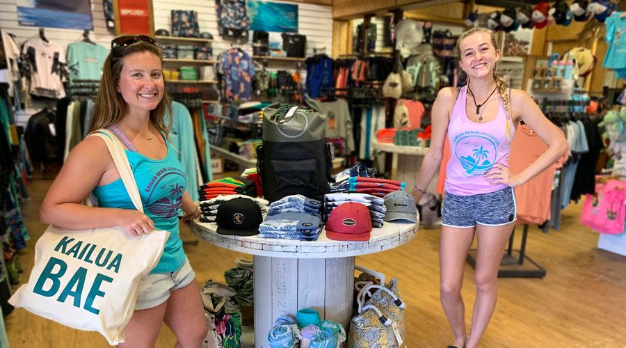 Kailua Beach Adventures Retail Shop
