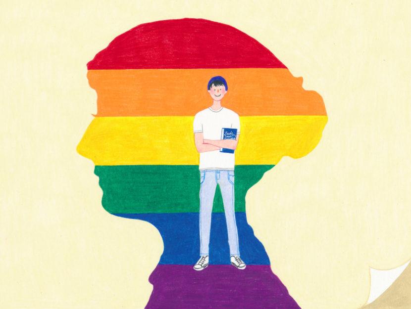 Pride and Prejudice on Fire Island - Joel Kim Booster, Read it ForwardIllustration by Ashley Jihye