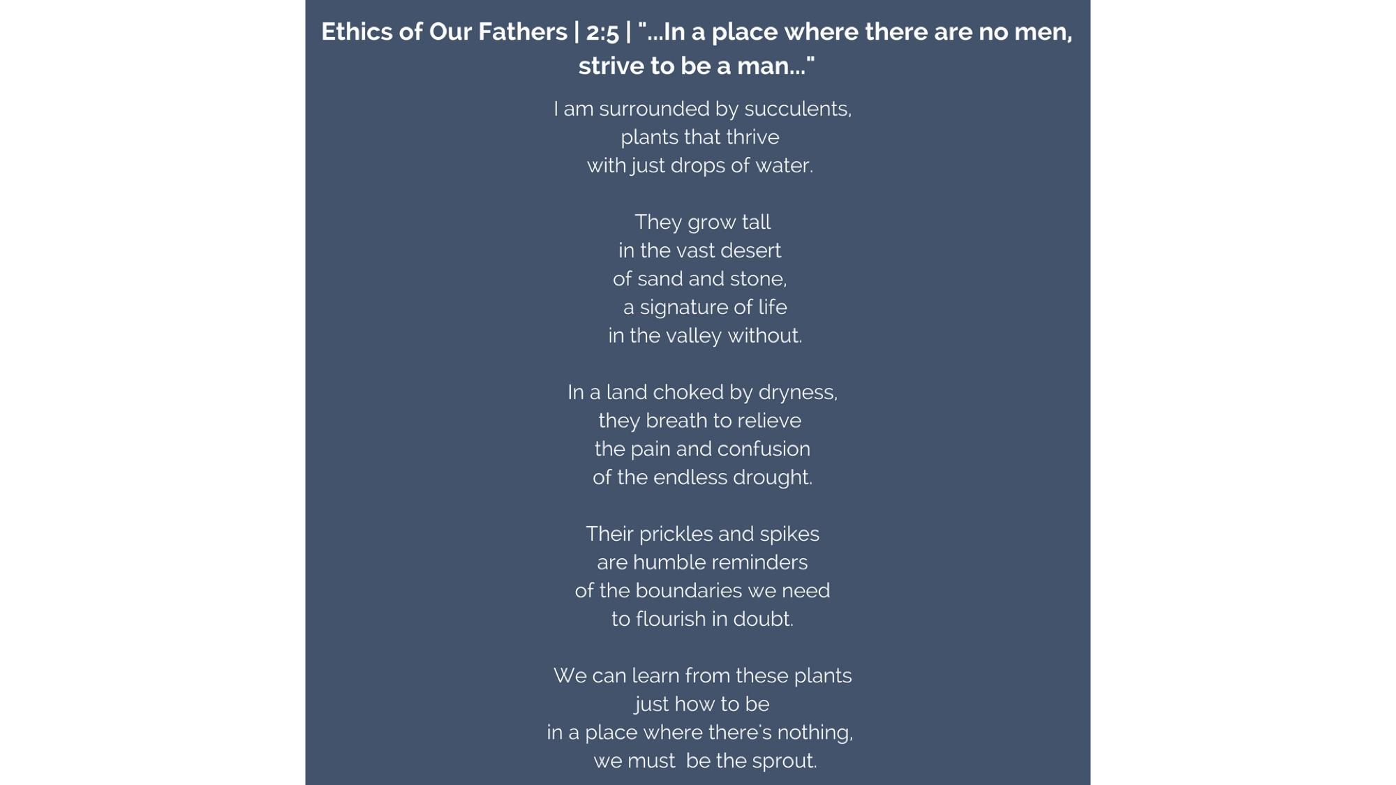 Mishnah 2.5.jpg