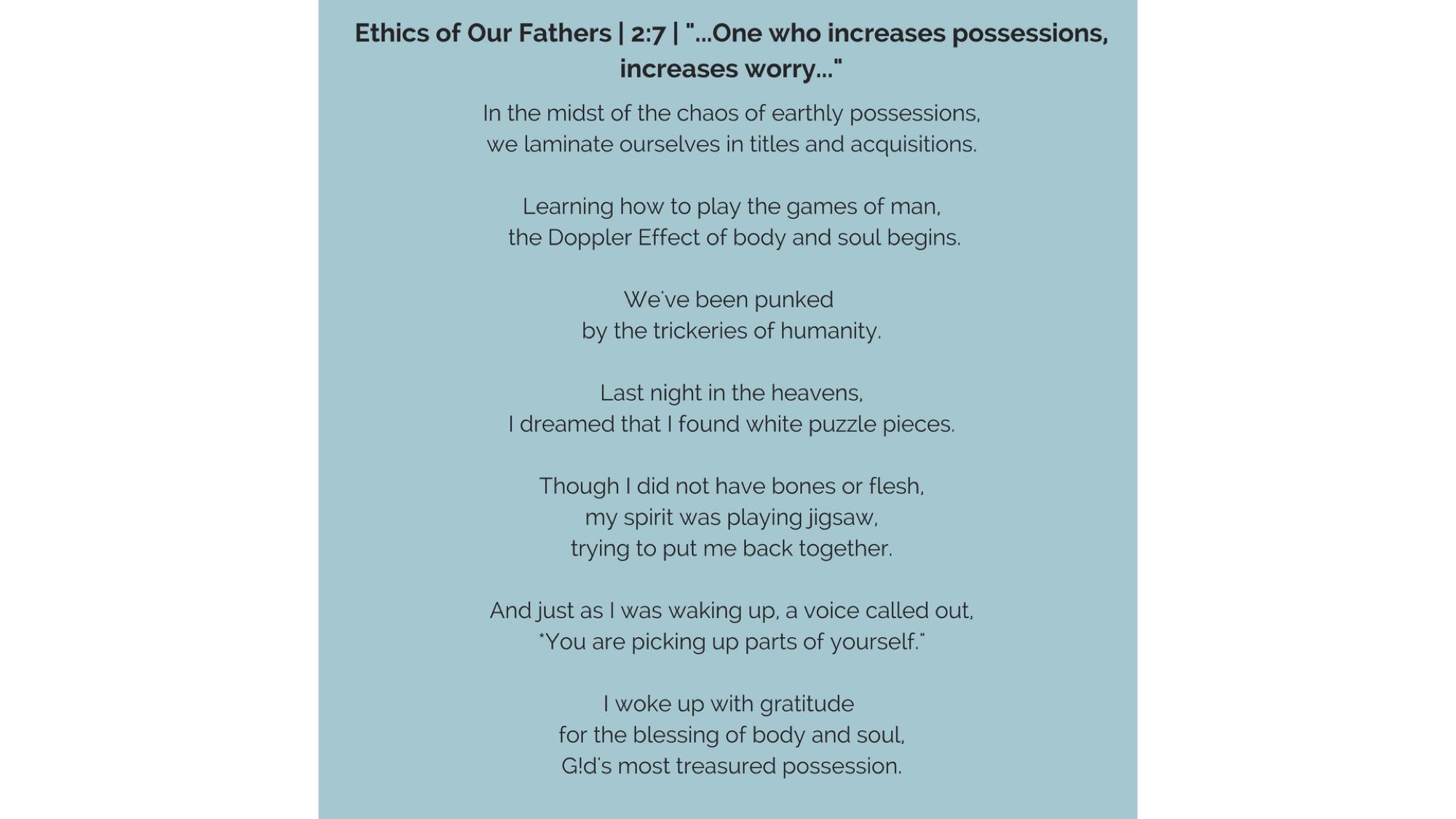 Mishnah  2.7.jpg