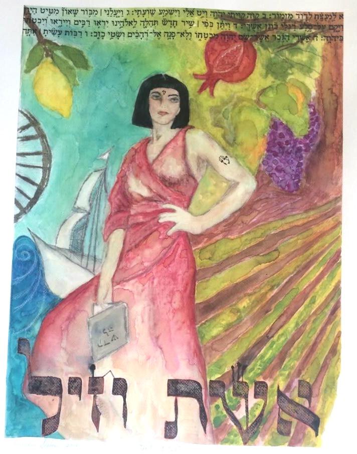 Ruth/Eshet Chail/1/22 by  Nechama Shaina