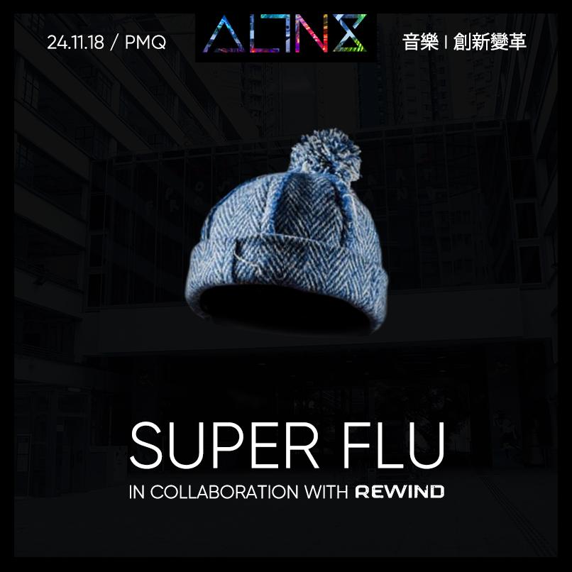 Artist_Super-Flu_Hat.jpg