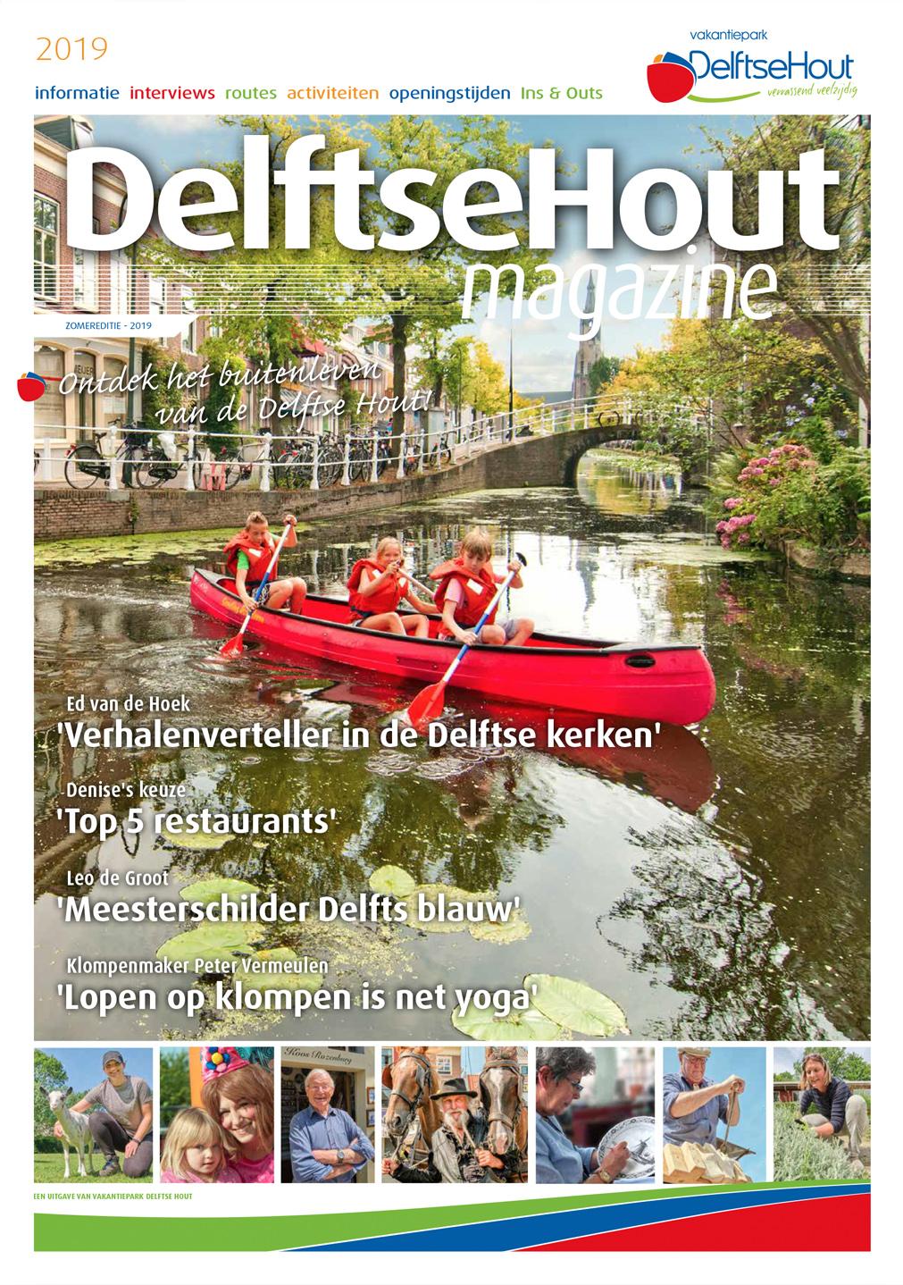 Vakantiepark - • huisstijl• brochures/relatiemagazine• plattegronden• design   fotografie   illustraties