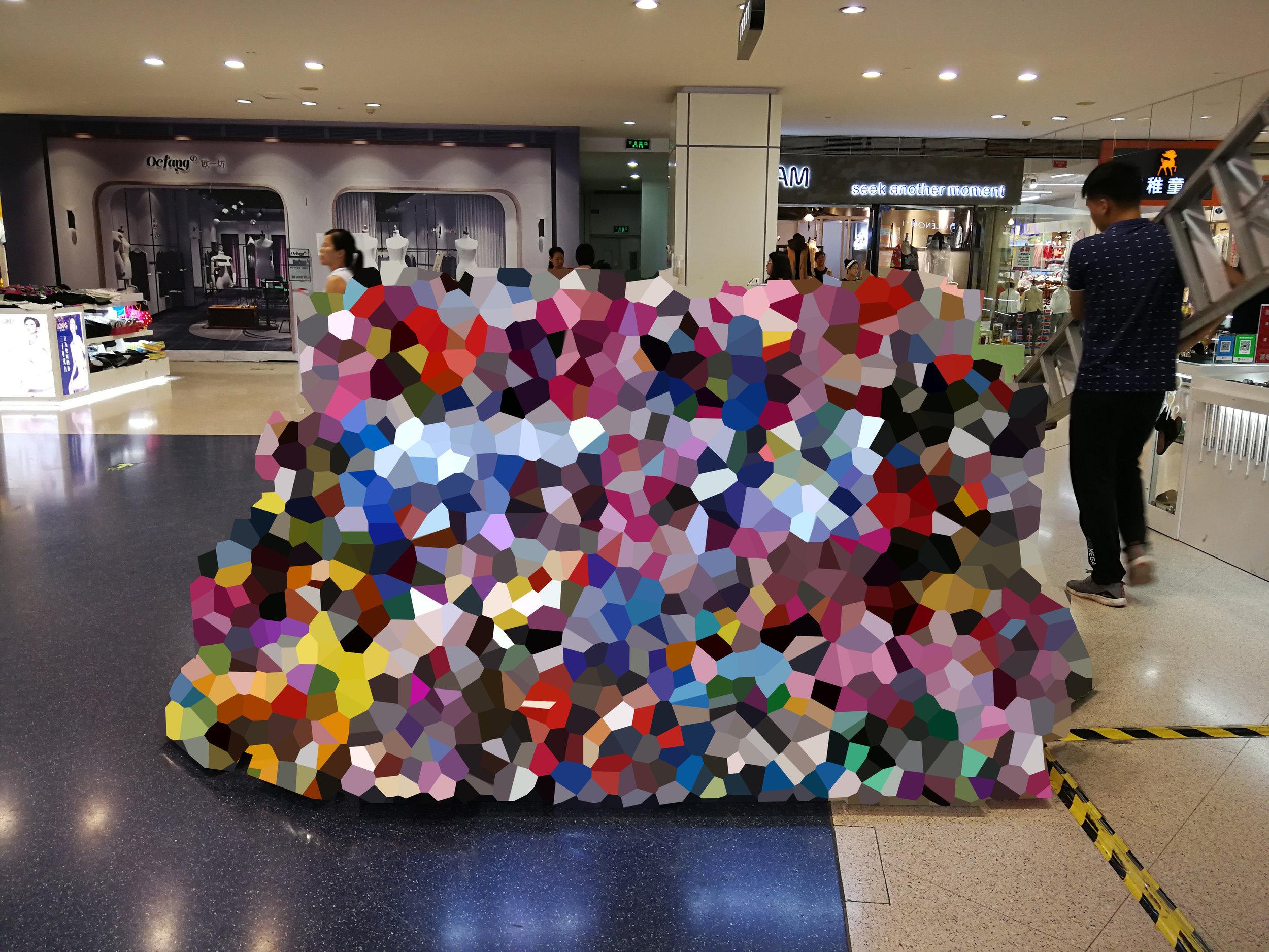 mall store pixalated.jpg