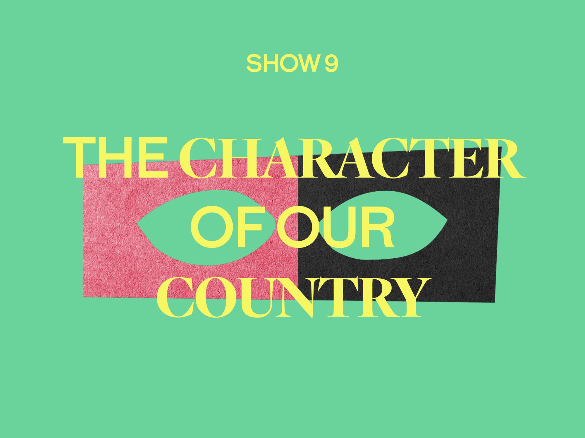 OT_Show_9-TCOOC.png