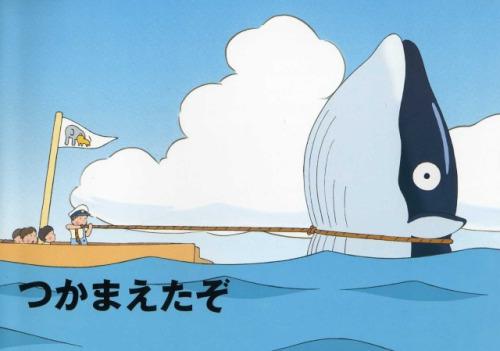 Kujiratori-la-chasse-à-la-baleine-2.jpg