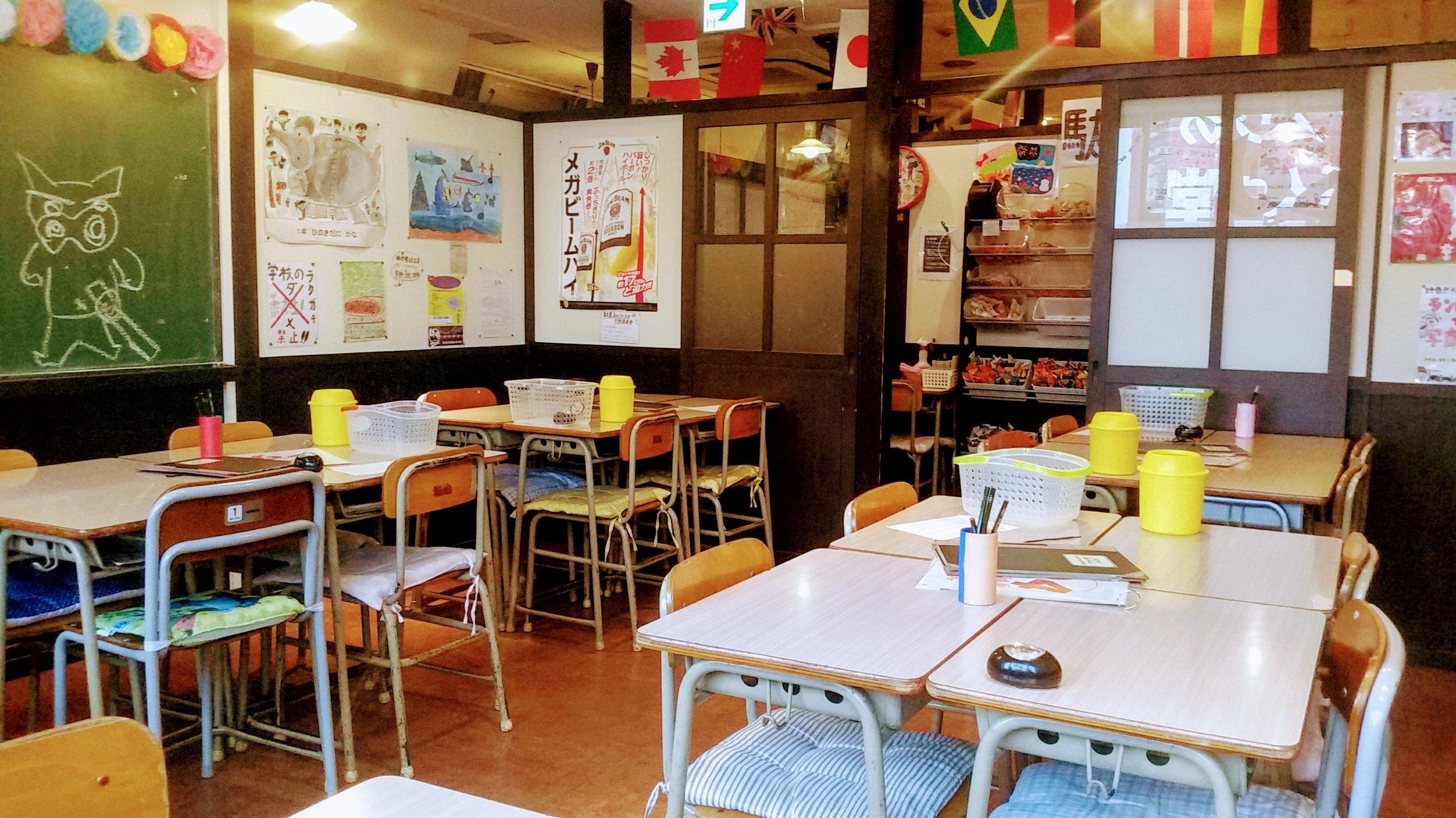 Rokunen-Yonkumi-Class.jpg
