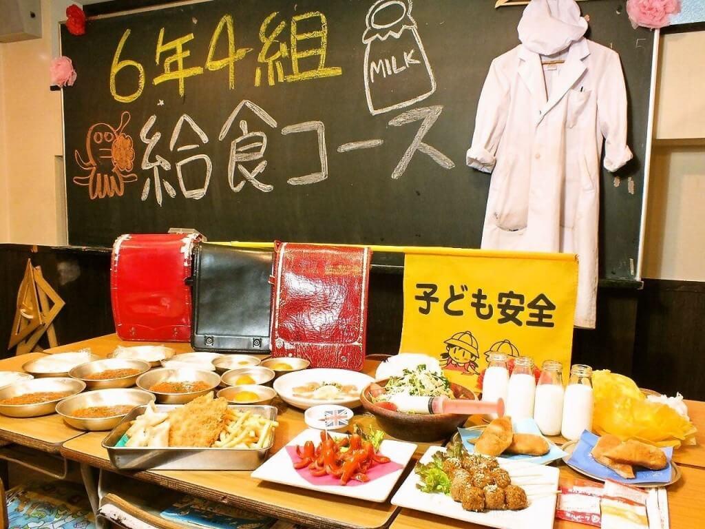 Rokunen-Yonkumi-Shibuya-Daiichi-Bunkou-1024x768.jpg
