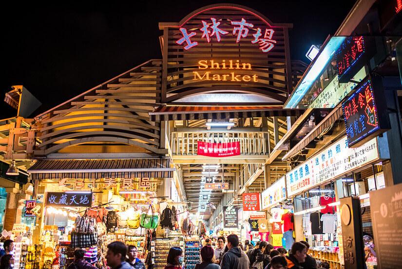 Ningxia_Night_Market_Street_Food_Tour_Taipei_Taiwan_19.jpg