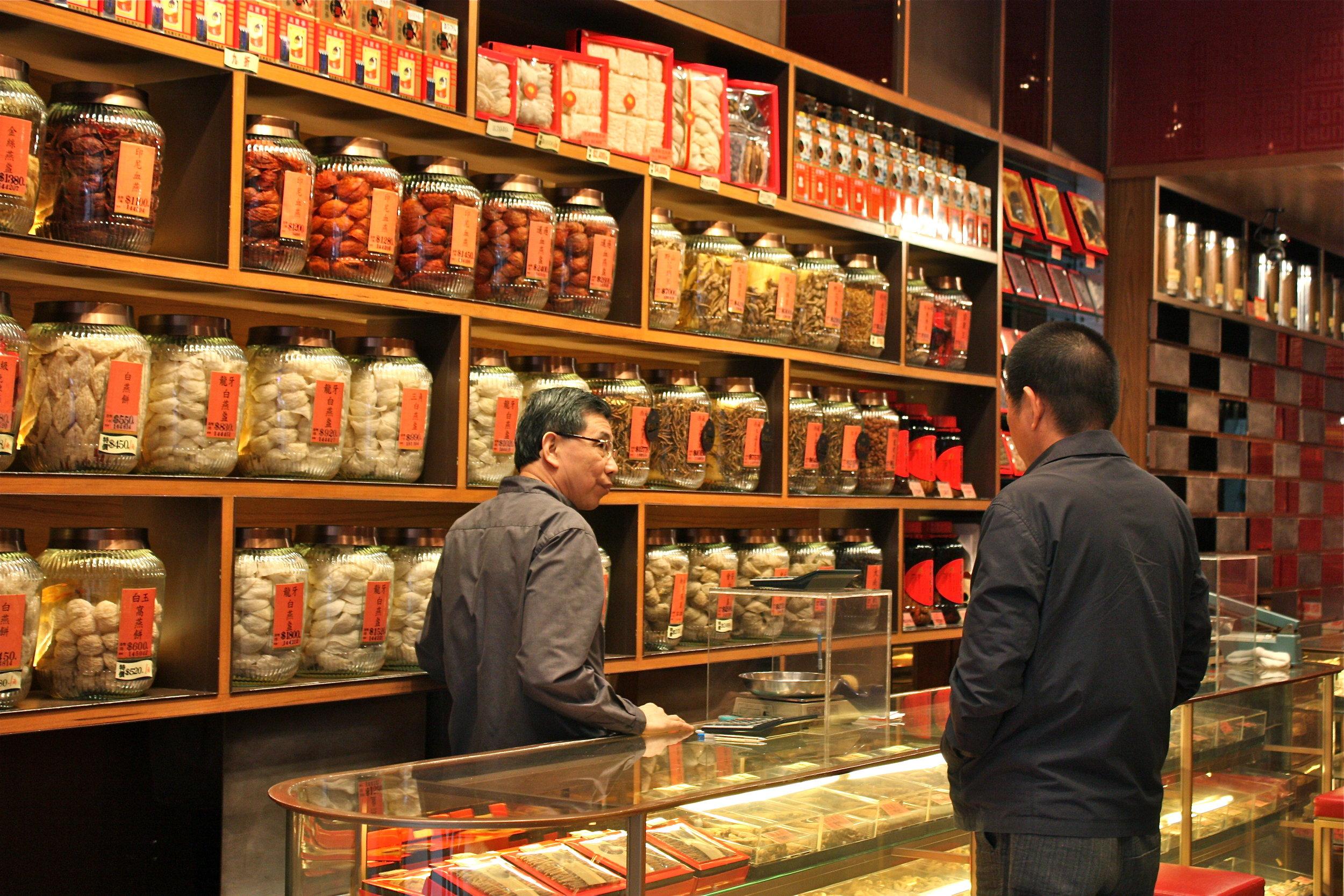 chinese-herbs-for-fertility.jpg