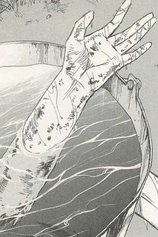 Higanjima: Saigo no 47 Nichikan