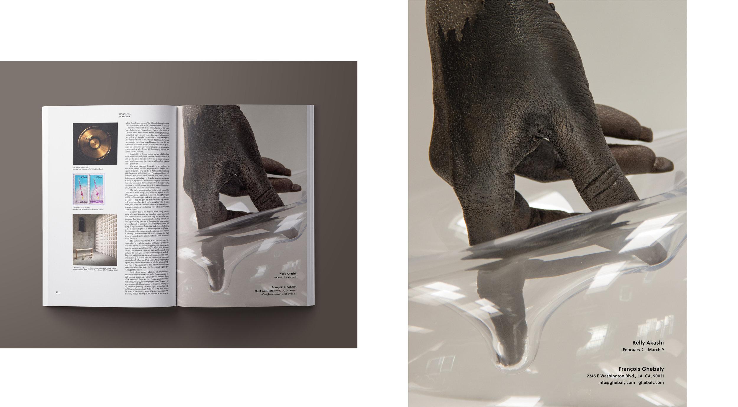 Francois-Ghebaly-Kelly-Akashi-Ad.jpg
