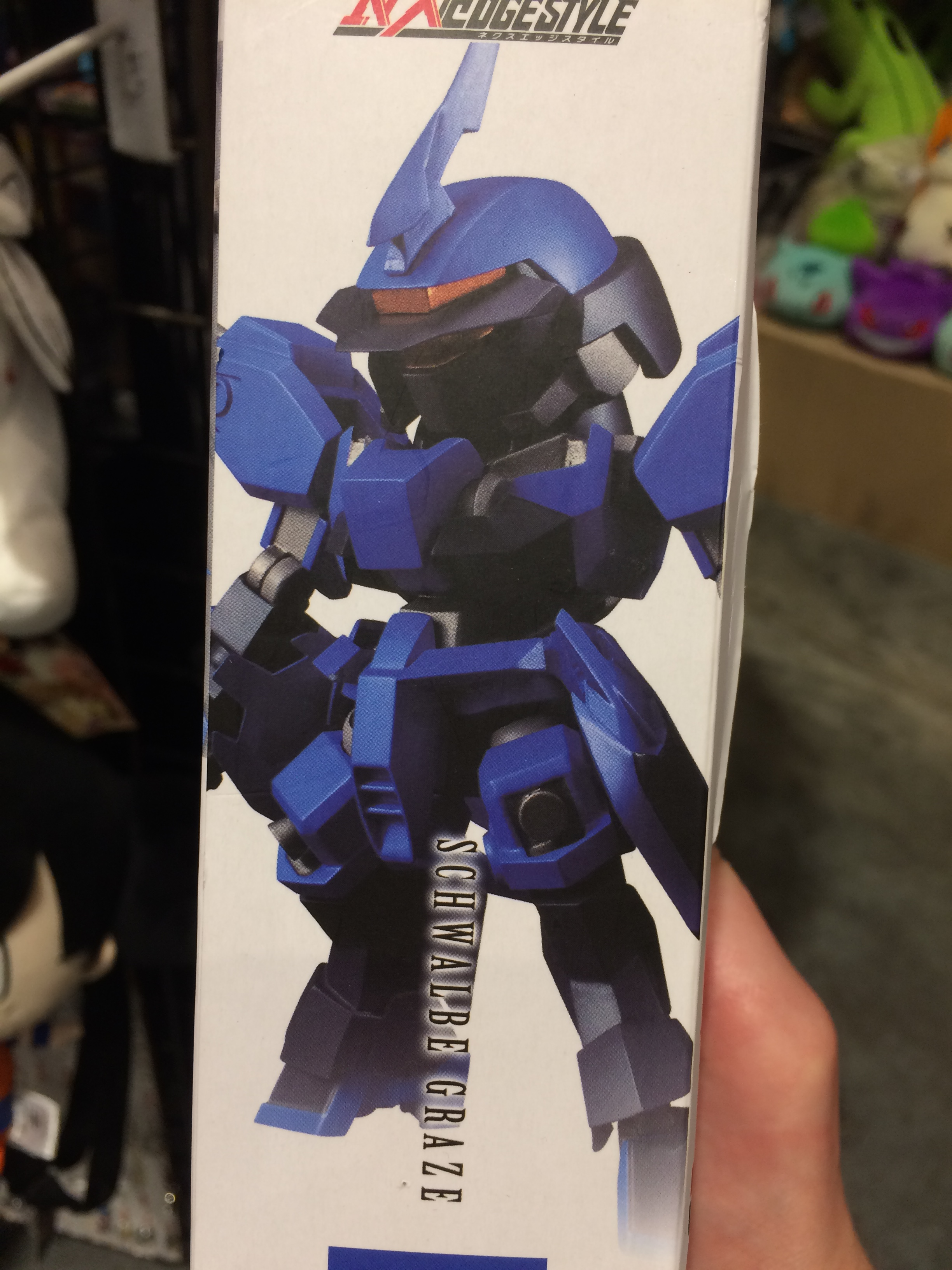 I was quite taken by this tiny Gunpla, though