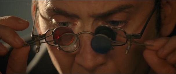ben-gates-glasses.png