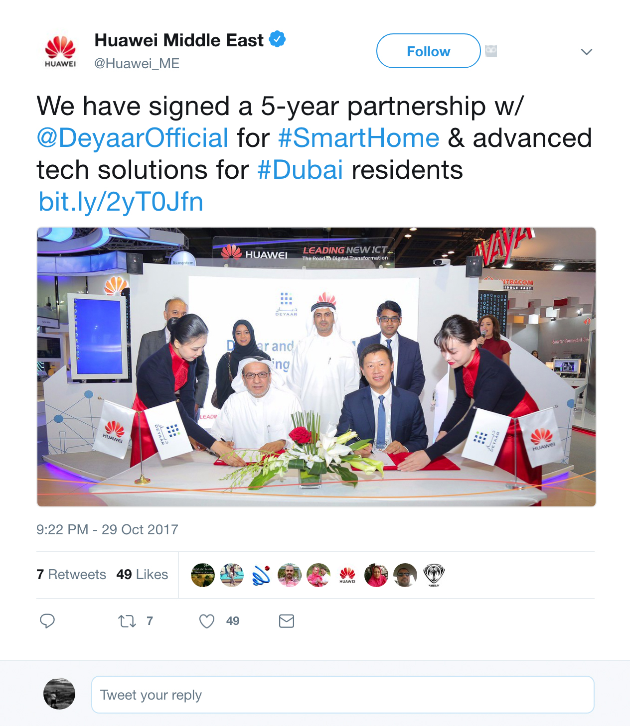 HUAWEI - SMART HOME DEYAAR PARTNERSHIP.jpg