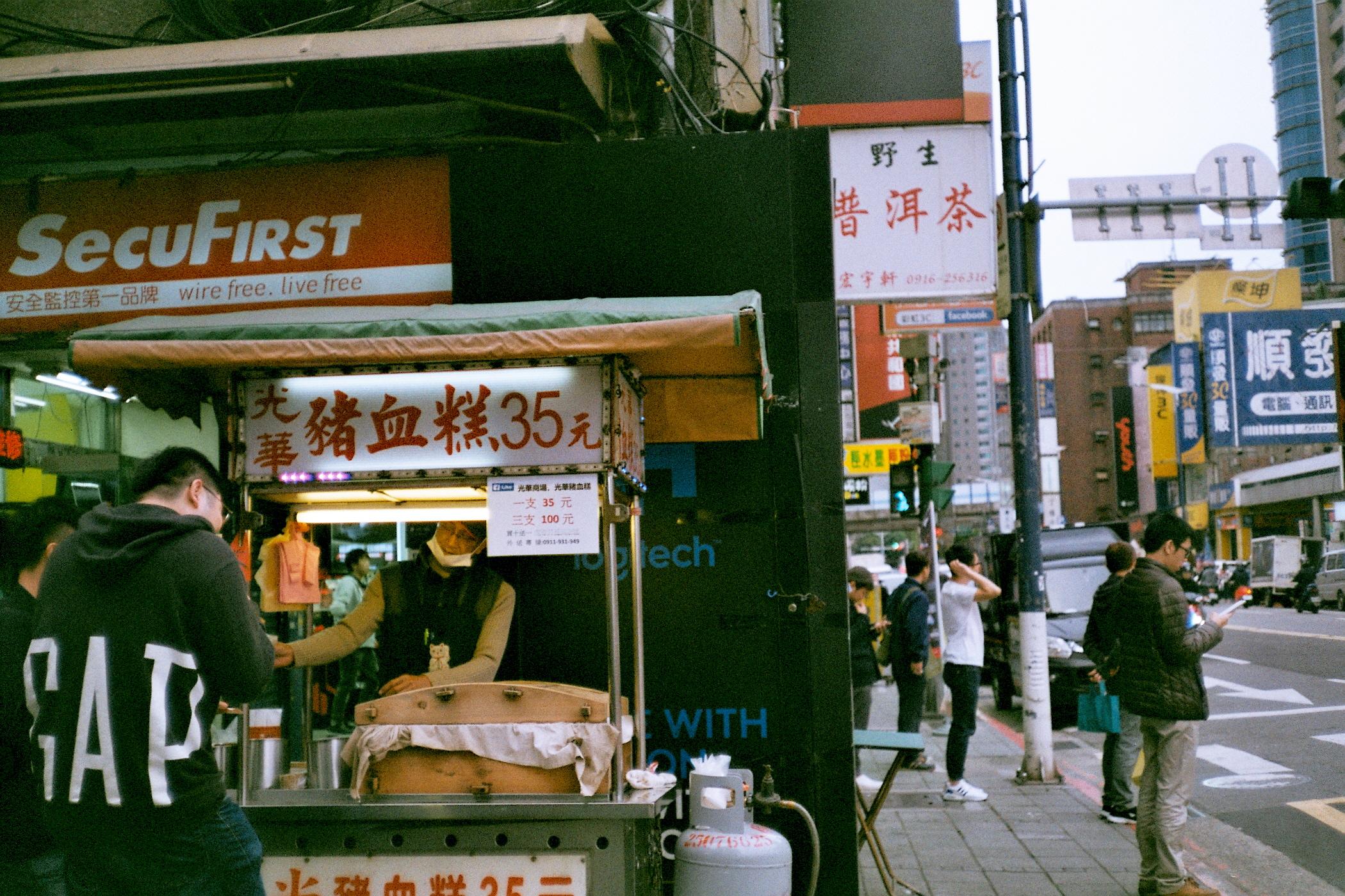 KonicaC35EF + Fuji color 100 expired film / Taipei / 20190309