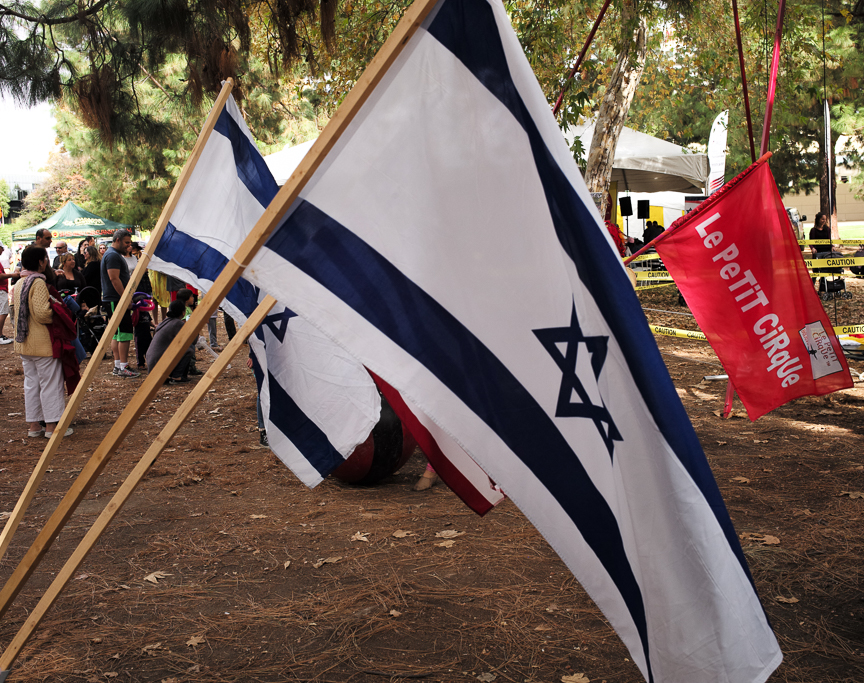 2015_Oct_2015-10-Israeli_Festival_LPC_81.jpg