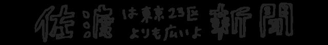 logo_yorimo.png