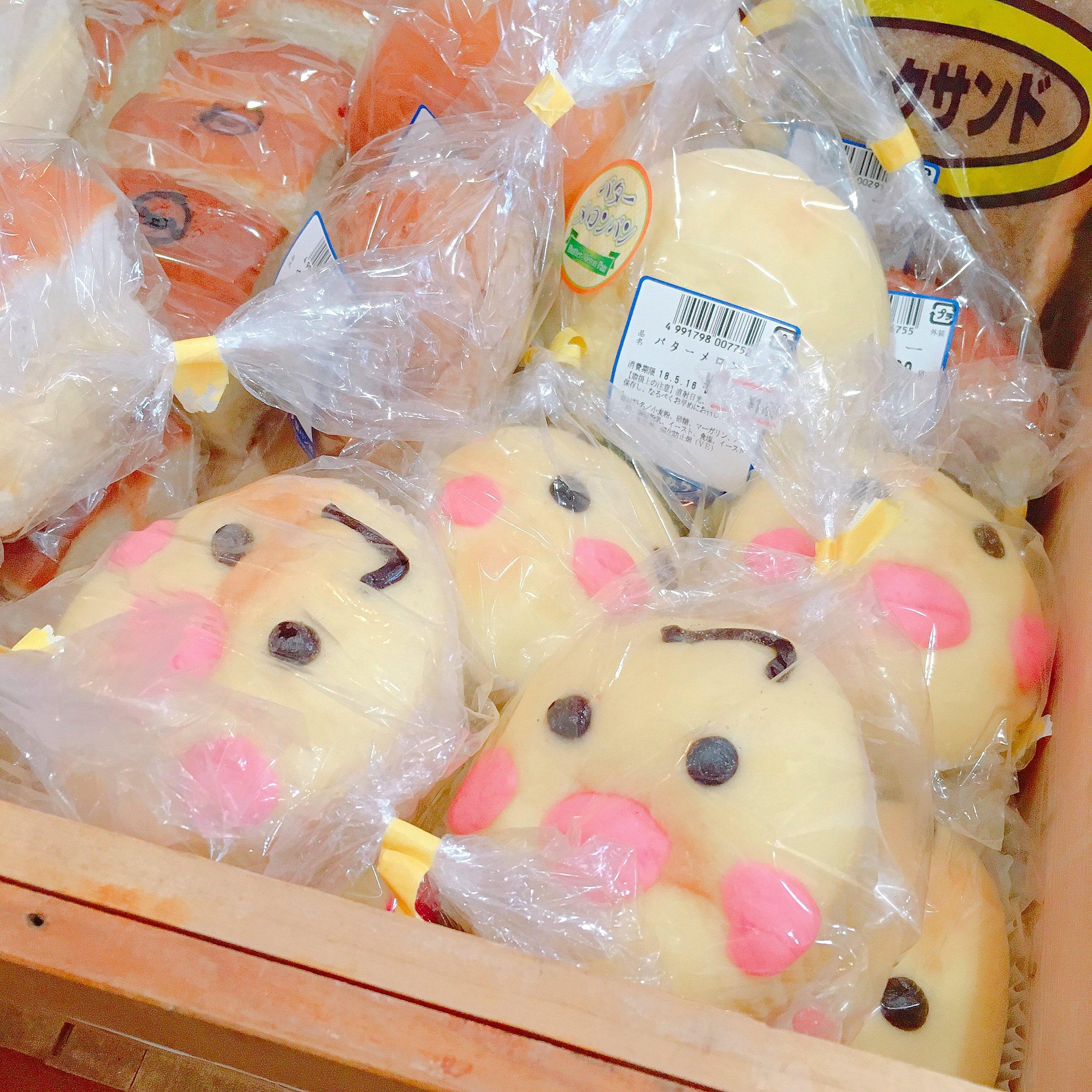 中川製パンの「ぴよパン」