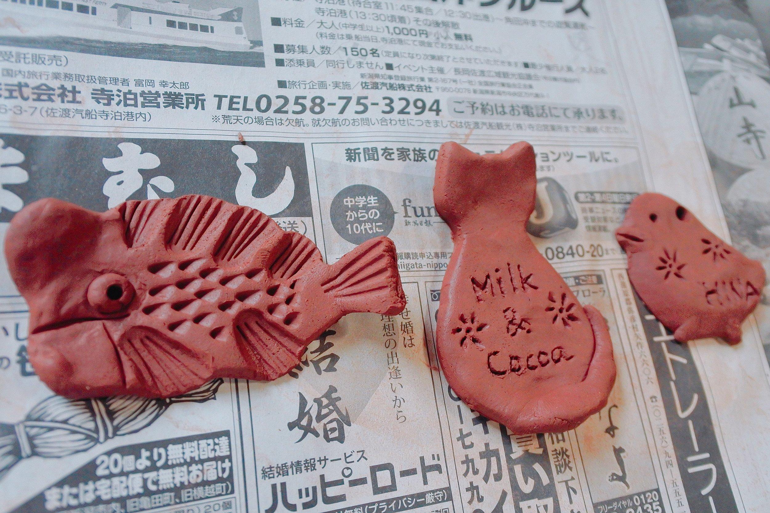 椿屋陶芸館 コブダイ・猫・小鳥