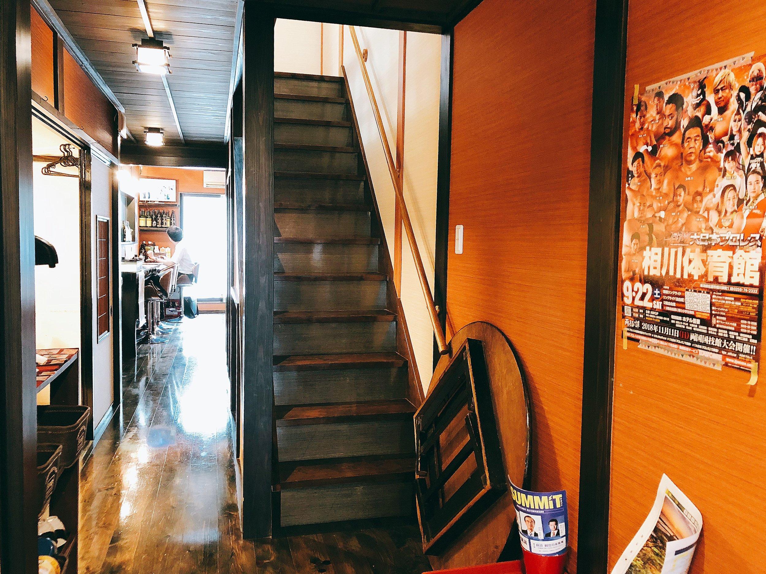 持田家の店内(1階)